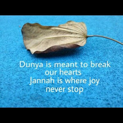dunya and jannah